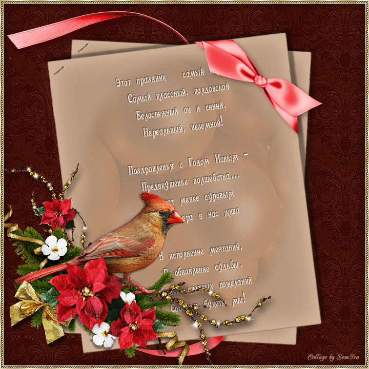 Новогодняя-открытка-01.jpg