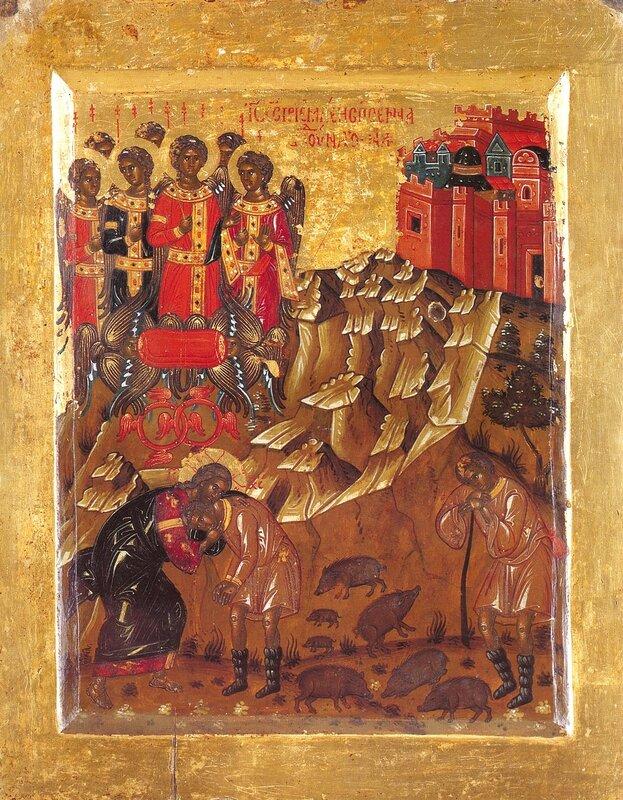 Притча о блудном сыне. Икона XVI века в монастыре Хиландар на Святой Горе Афон.