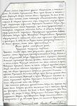 Отчет Клинского Викариального Управления 4.jpg