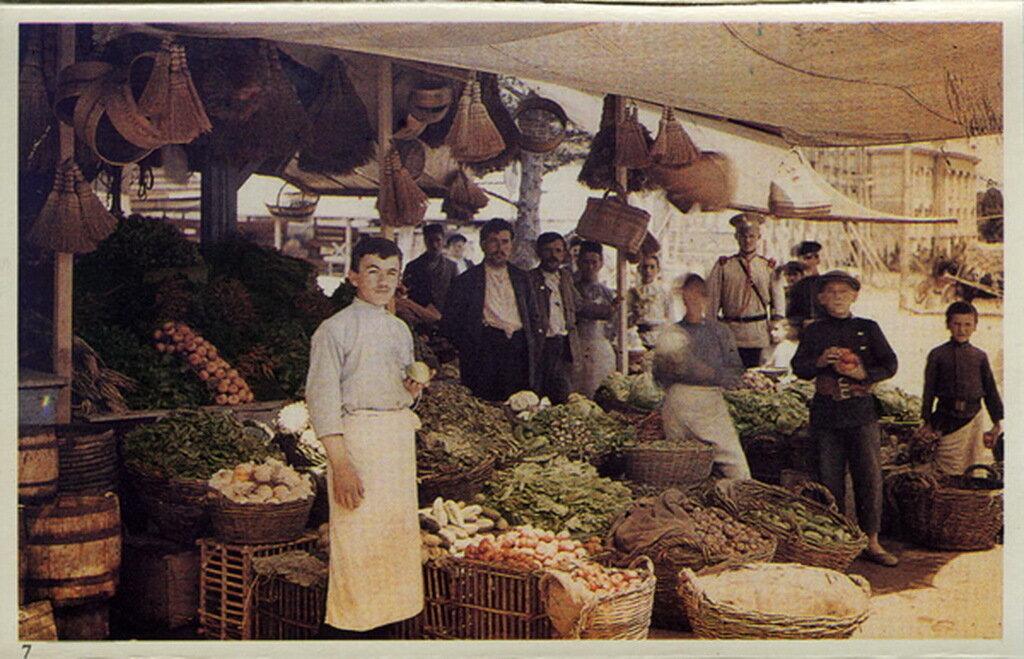 Уличный базар.jpg