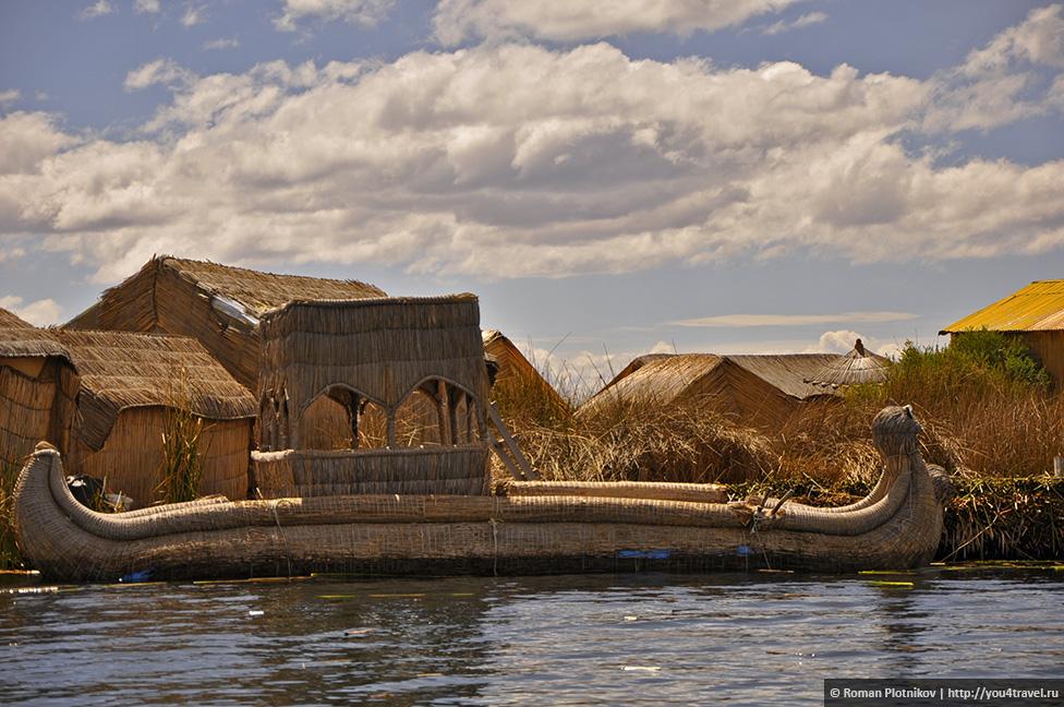 0 1790b4 f8c43a87 orig Высокогорное озеро Титикака и город Пуно