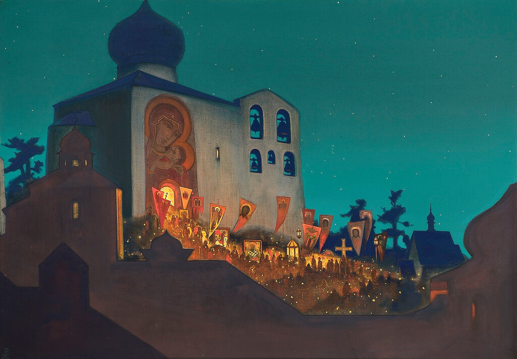 Николай Рерих - Русская Пасха, 1924 г. Холст, темпера // Nicholas Roerich - Russian Easter, 1924. Tempera on canvas. Baroda Museum and Art Gallery, Vadodara, India
