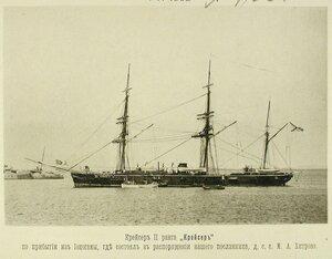 Крейсер II-го ранга Крейсер по прибытии из Йокогамы (где стоял в распоряжении посланника, д.с. с. М.А.Хитрово) на рейде