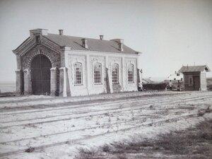 Станция Вечерний Кут. Паровозное здание
