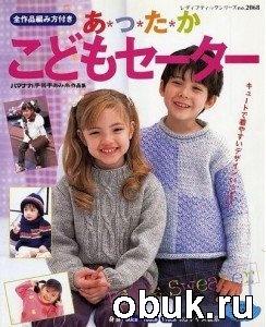 Журнал Knitting №2068 2001