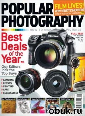 Книга Popular Photography - September 2012