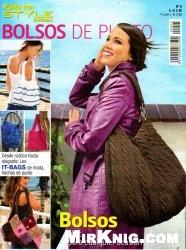 Журнал Punto con Style Especial No.5