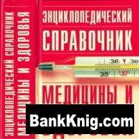 isbn 5-901227-18-2