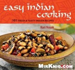 Книга Easy Indian Cooking