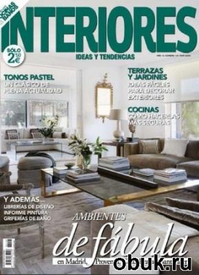 Книга Interiores - Mayo 2012