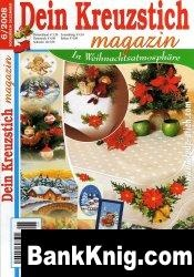 Журнал Dein Kreuzstich magazin №6, 2008