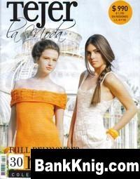 Tejer la moda №30 2007