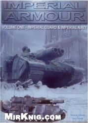 Книга Imperial Armour Volume One - Imperial Guard & Imperial Navy