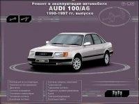 Книга Мультимедийное руководство по ремонту, обслуживанию и эксплуатации Audi 100/A6 (1990-1997) [2002, MM]