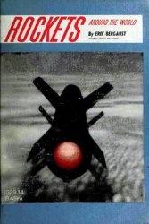 Книга Rockets Around the World