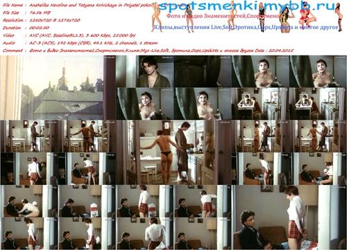 http://img-fotki.yandex.ru/get/15509/312950539.8/0_1338eb_4b387c26_orig.jpg