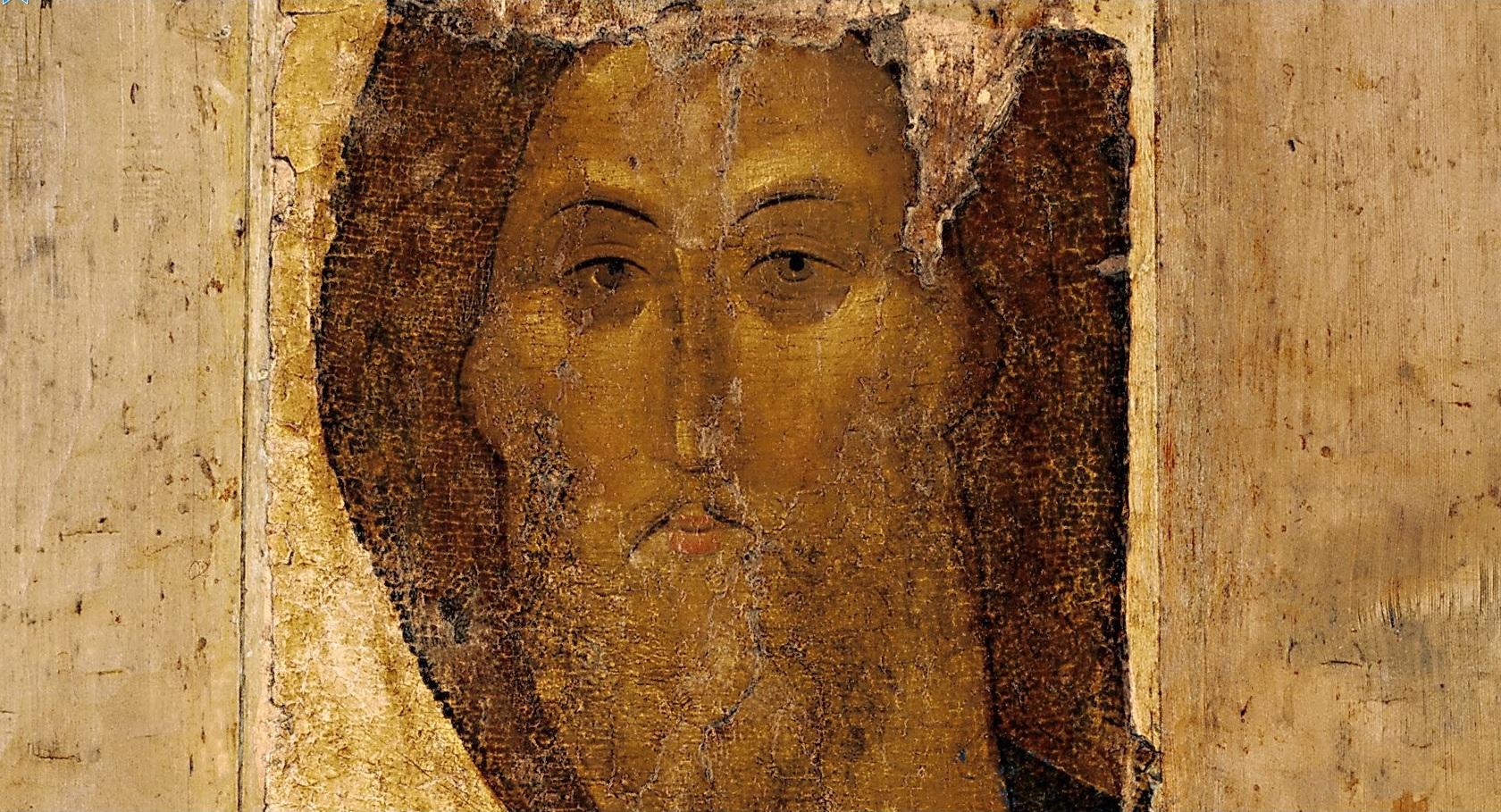 письмо митрополиту образец о прощении