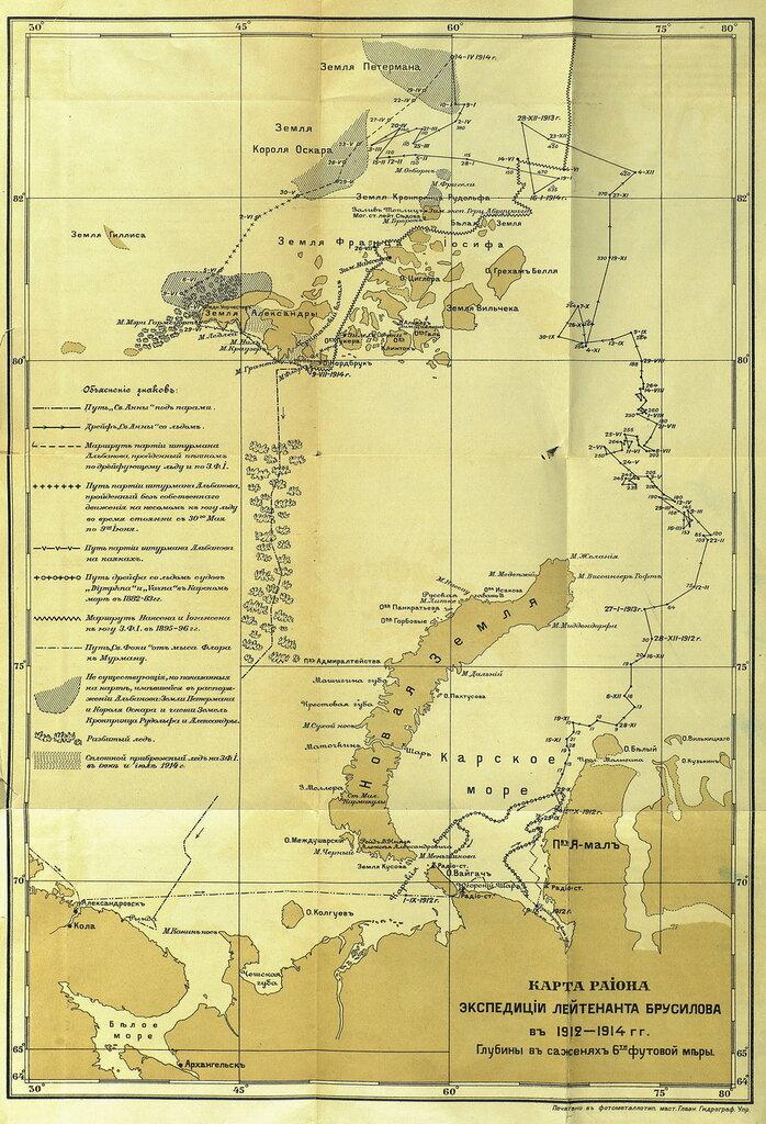 Карта района экспедиции лейтенанта Брусилова