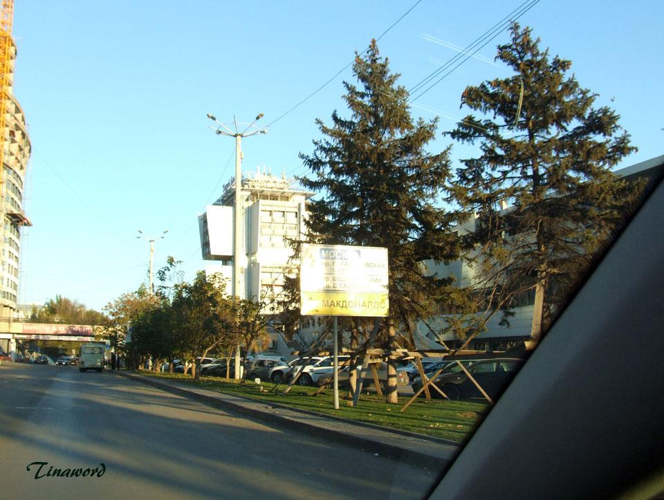улицы-Ростова-1.jpg