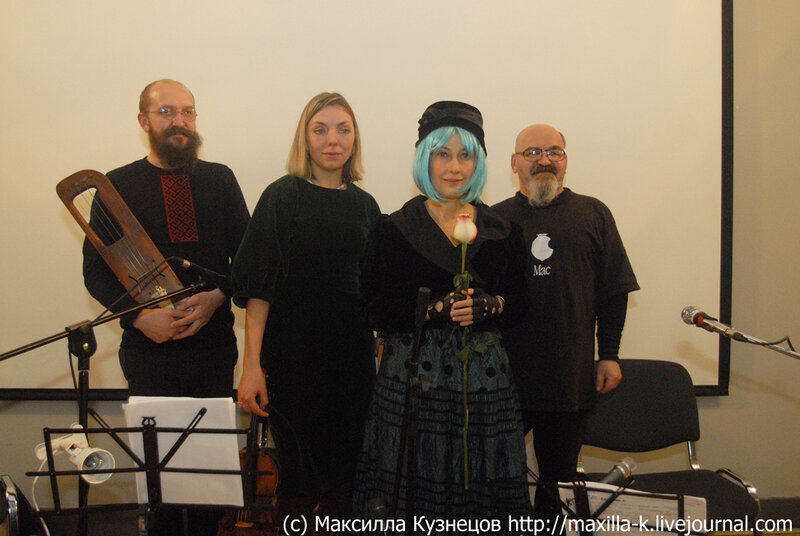 Yarga, Сажина, Балашов