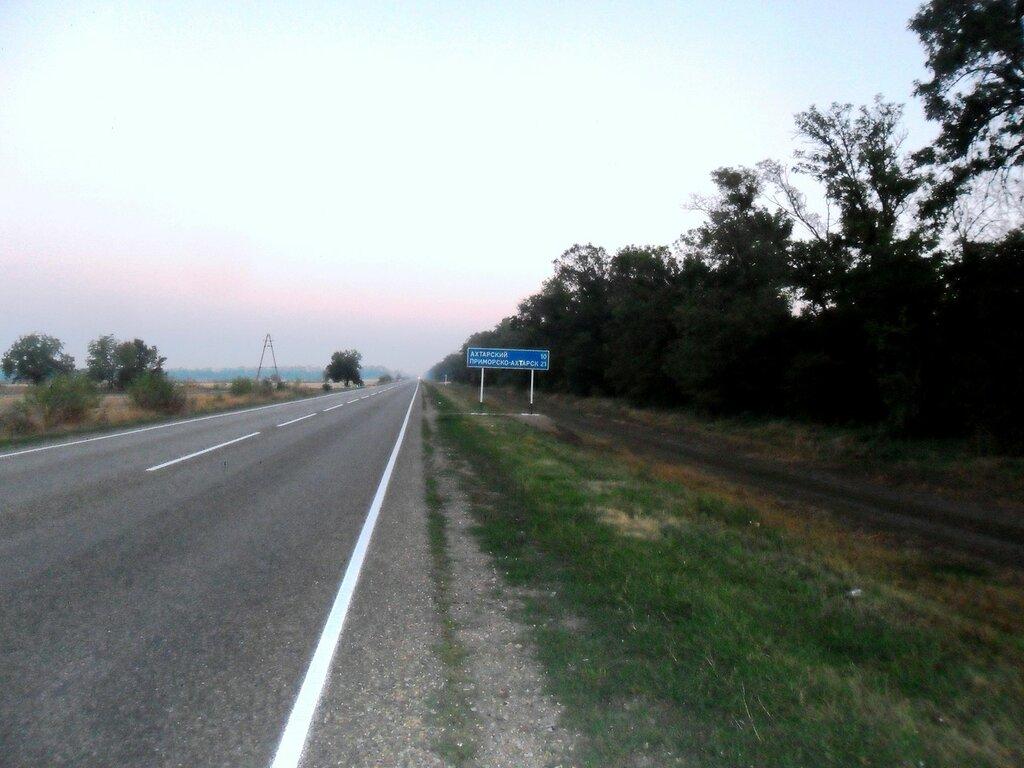 Утром, в пути ... SAM_3579.JPG