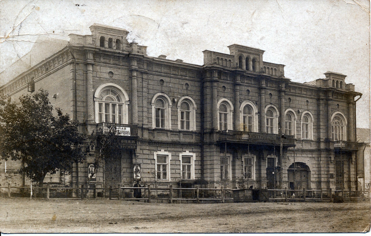 Здание женской гимназии (бывшее Дворянское собрание)