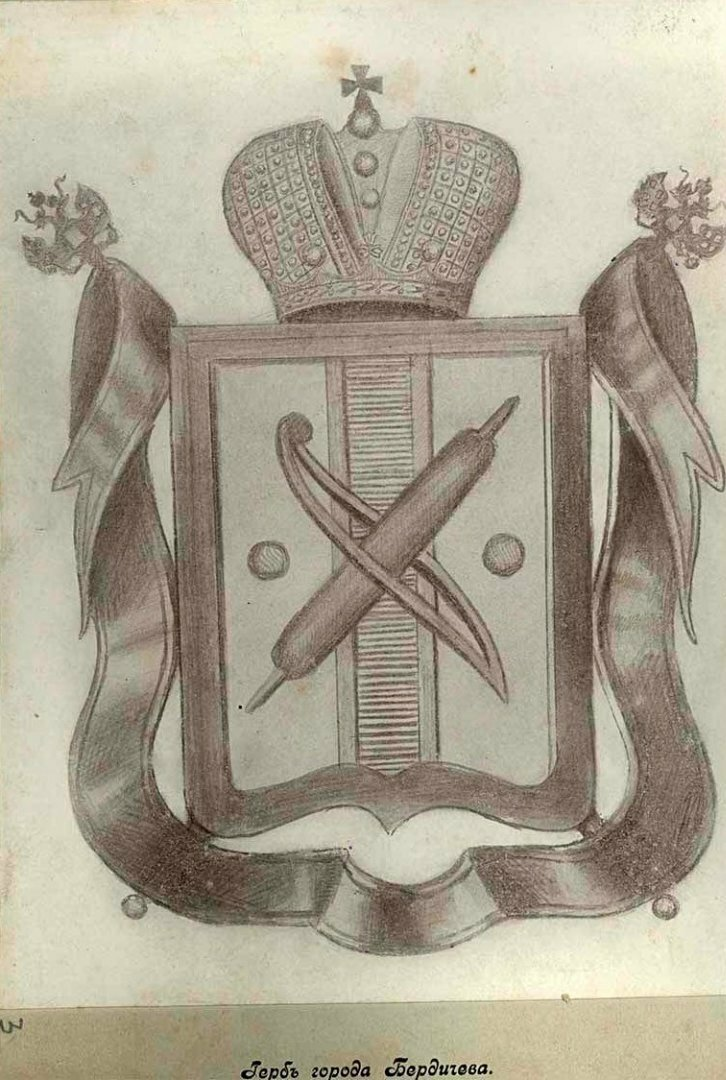 Герб города Бердичева