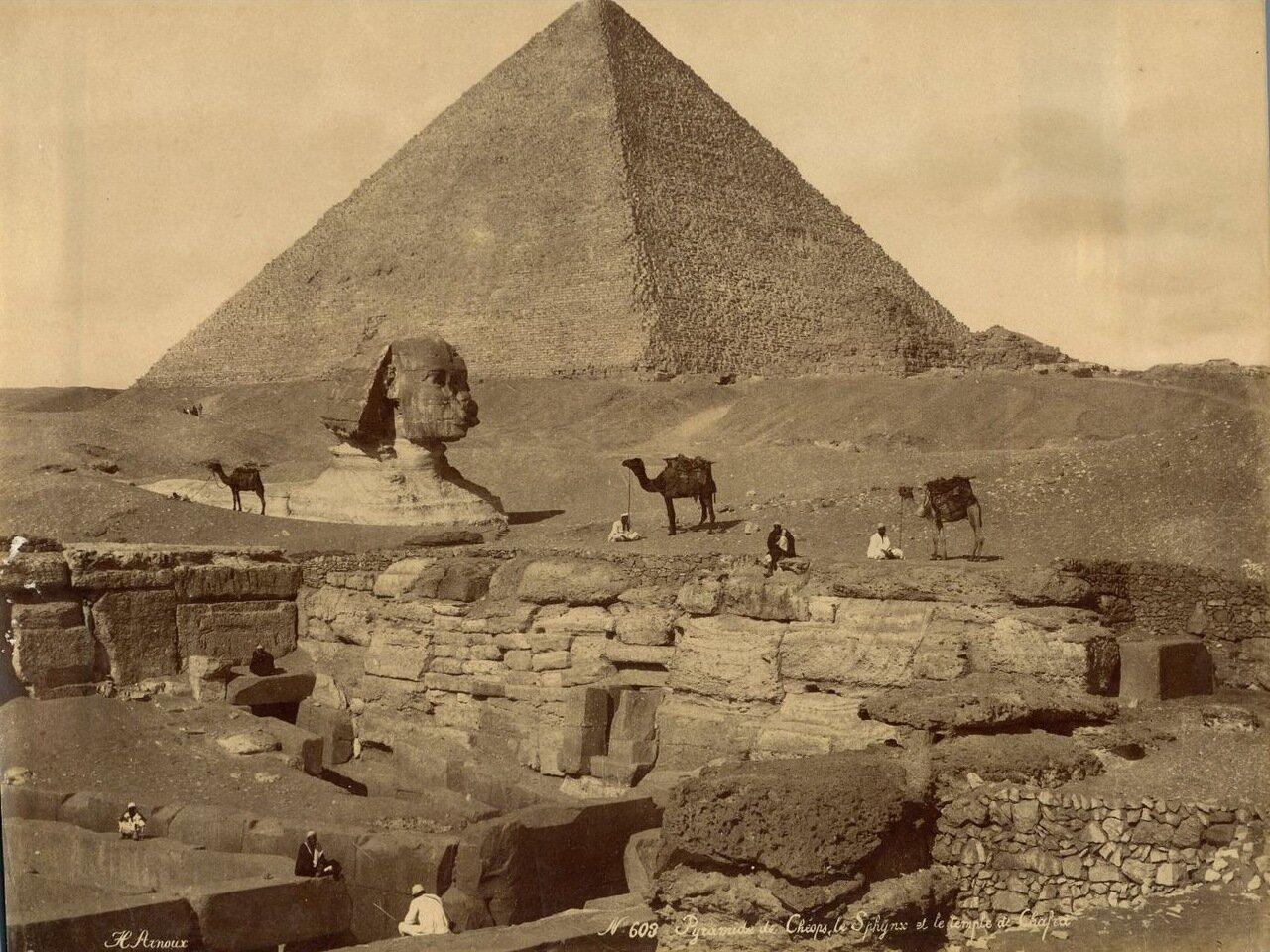 Гиза. Пирамида Хеопса, Сфинкс и Храм Хафра