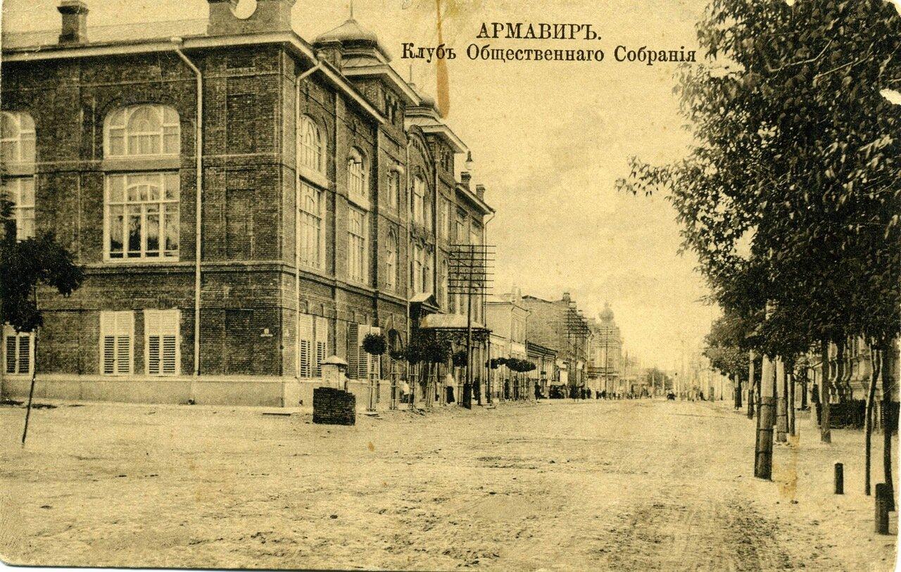 40. Зимний клуб Общественного собрания. 1913.