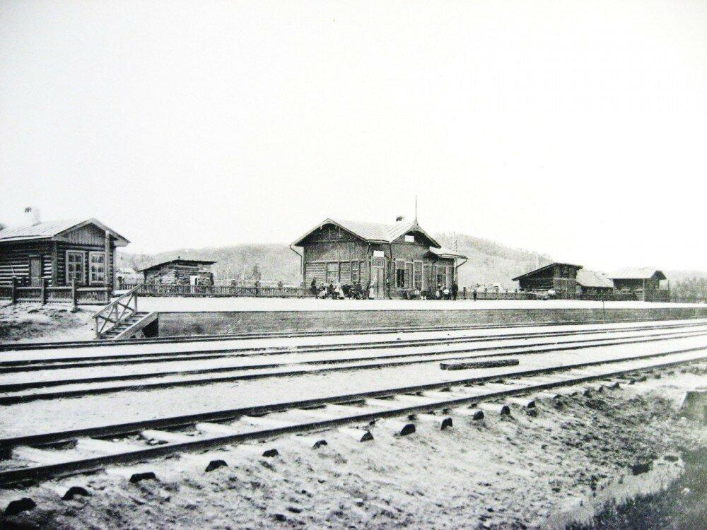 36. Станция Бушулея