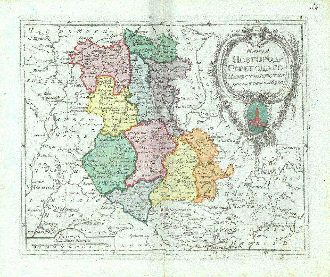28. Карта Новгород-Северского наместничества