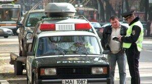 Полицейский из Яловен подозревается в вымогательстве