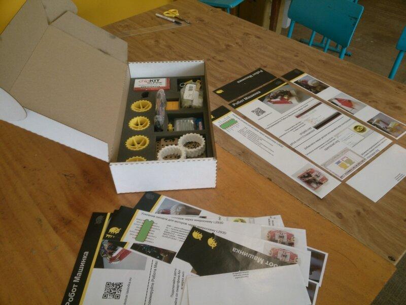 Новая коробка с картинками-14.jpg