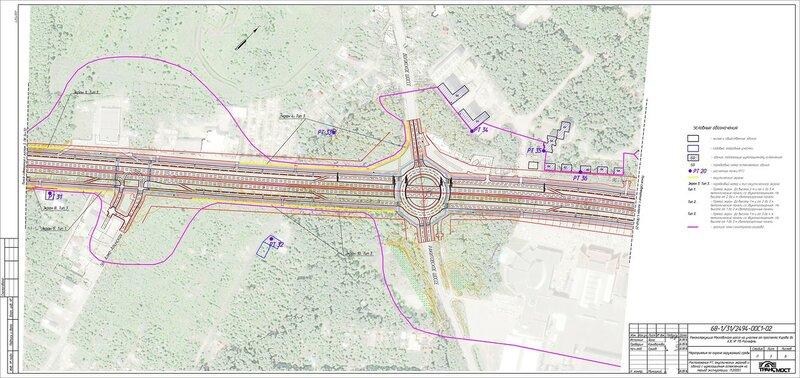 Проект реконструкции Московского шоссе