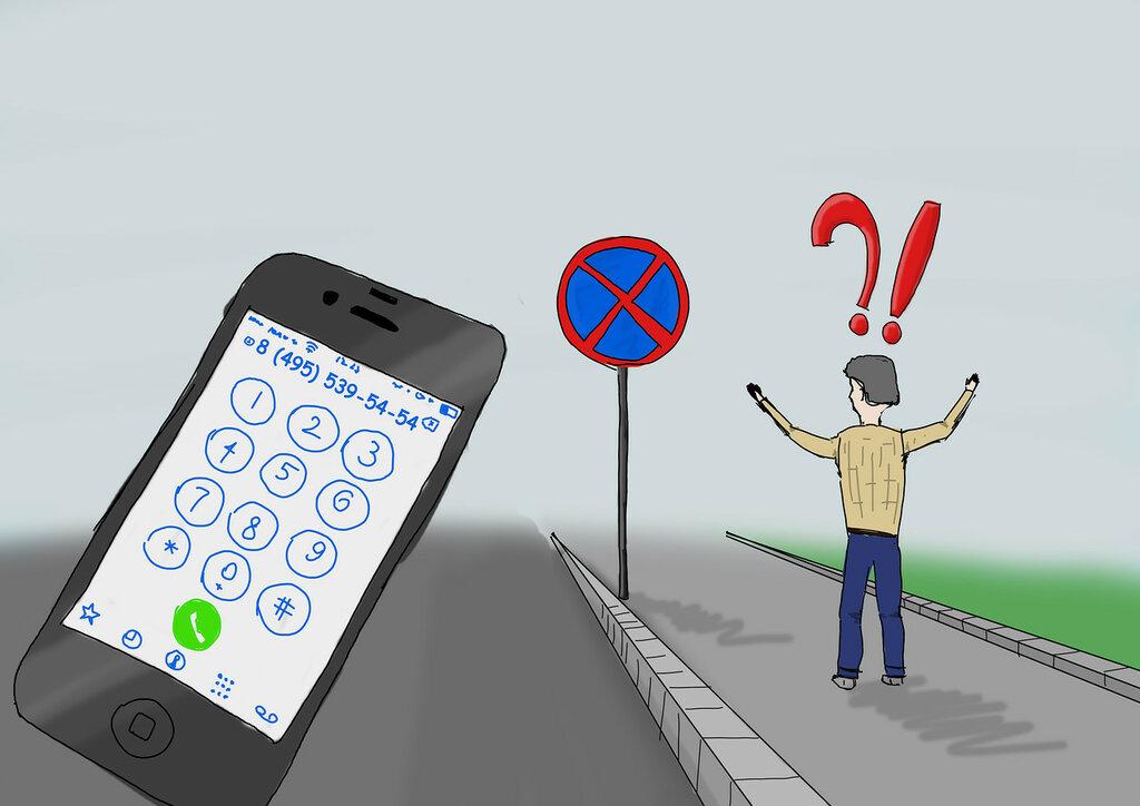 Дирекция по организации дорожного движения Санкт-Петербурга - Полезные телефоны - Справочник автолюбителя