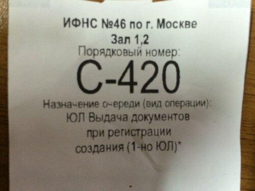 0_117252_e8779b1f_L