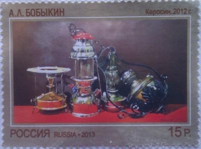 2013 совр иск Бобыкин керосин 15