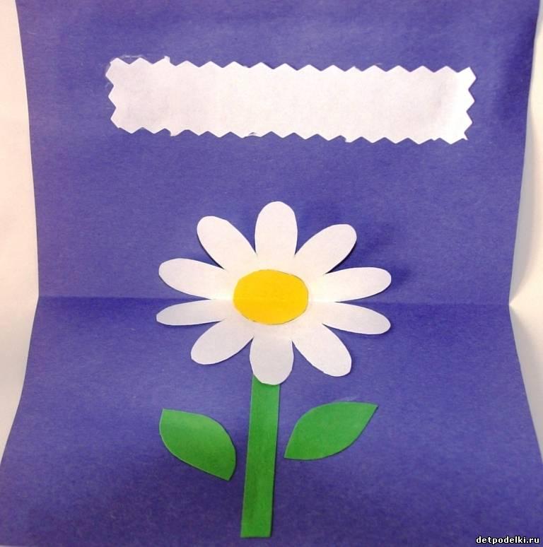Поделки из бумаги на день рождения своими руками фото