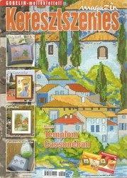 Журнал Keresztszemes magazin №7 2010