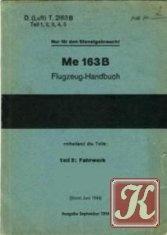 Книга Me 163 B Flugzeug–Handbuch.  Teli 2.  Fahrwerk