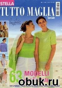 Книга Stella tutto maglia speciale №1 2008