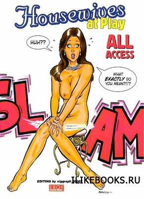 Книга Housewives at Play All access