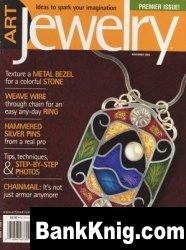 Журнал Art Jewelry - November 2004