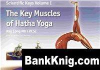 Книга The key Muscles of Hatha Yoga
