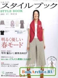 Журнал MRS STYLE BOOK №3 2010