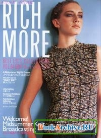 Журнал Rich More №84