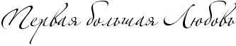https://img-fotki.yandex.ru/get/15510/305445211.b7/0_fb03d_7109b490_orig