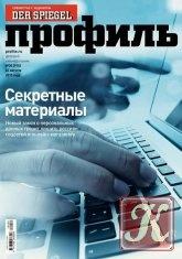 Журнал Профиль № 30 август 2015
