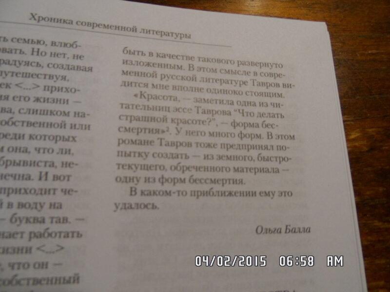 SAM_8870.JPG