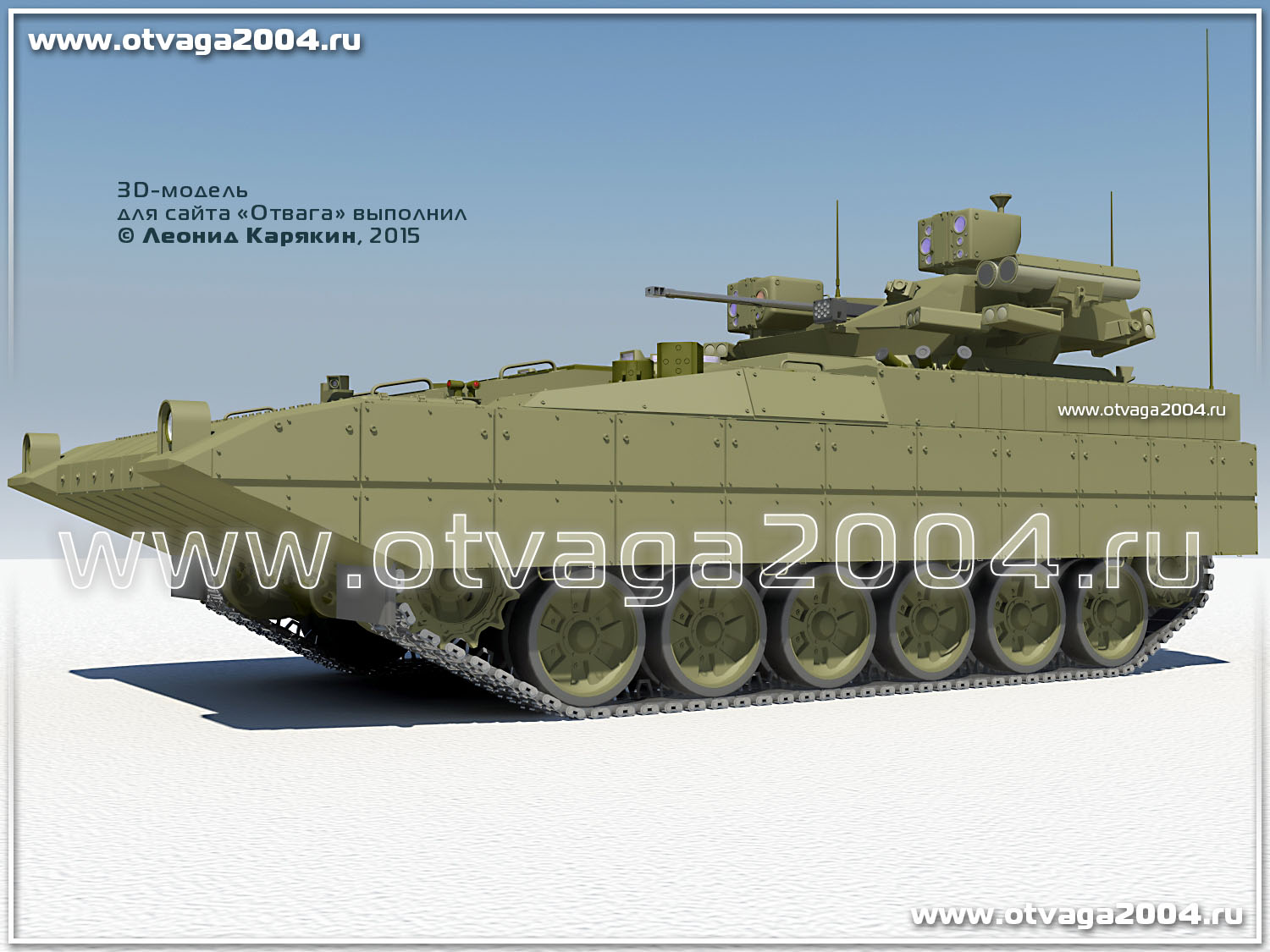 [Official] Armata Discussion thread #1 - Page 39 0_1129cc_c4f53e05_orig